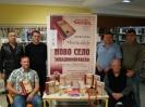 Predstavitev monografije NOVO SELO ZAPADNO MORAVSKO
